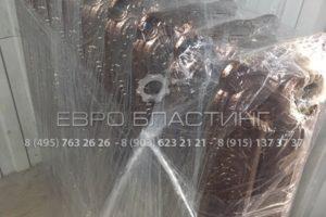 IMG_4229-17-09-17-07-38
