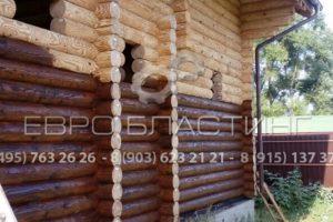 IMG_2947-04-09-17-12-48