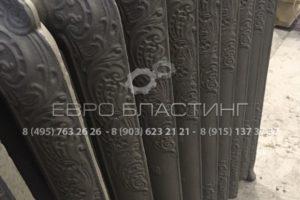 IMG_3733-17-09-17-07-38