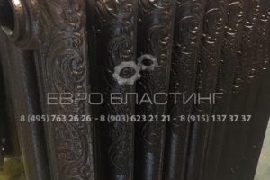 IMG_4225-17-09-17-07-38