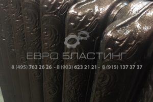 IMG_4226-17-09-17-07-38