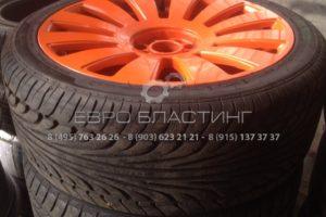 image-28-04-15-04-55